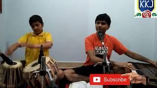 जल जाए जिह्वा पापिनी ।। भजन - कीर्तन।। Sung by - Krishna Kant Jha।।Tabla - Madhav Anand
