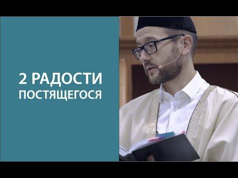 umma ru знакомства мусульманками