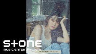 다비치 (Davichi) - 마치 우린 없었던 사이 (Prod. 정키) (Nostalgia (Prod. Jung Key))  Teaser (민경 Ver.)