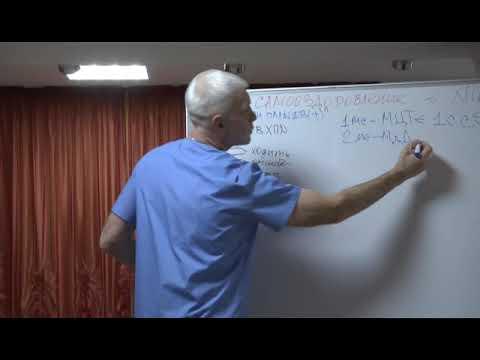 Владимир Жданов - врач лфк, рекомендует. Что делать для здоровья самому. Только суть.