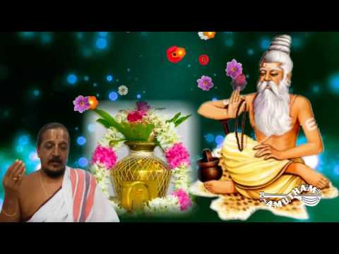 Udaka Santhi(1)  - Udaka Santhi -   Udaka Santhi