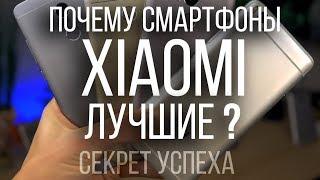 Почему смартфоны XIAOMI лучшие за свои деньги?