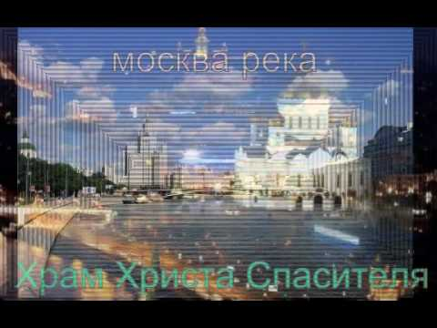 презентация по теме Москва 2 класс