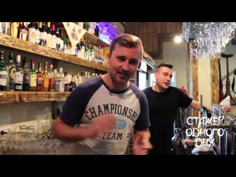 для фотошопа сколько получают бармены в москве полной мере наслаждаться