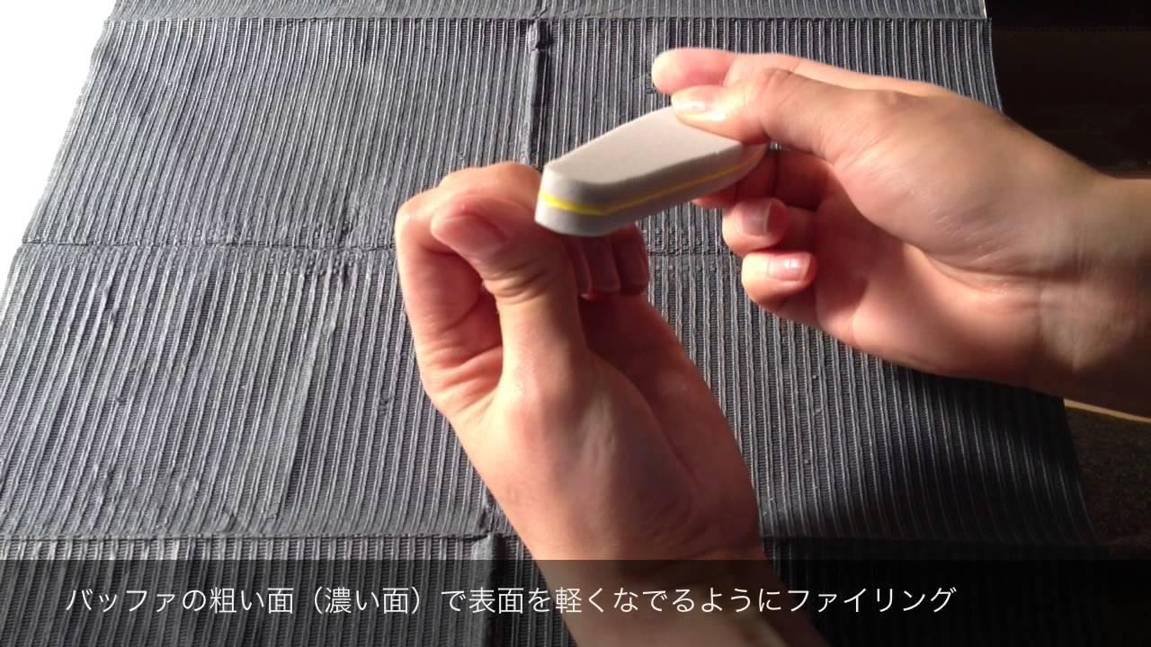 初めての爪磨き/ネイルケア・バッファとシャイナー , YouTube