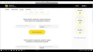 БИЗНЕС REULUS настоящий заработок в интернете и честно)