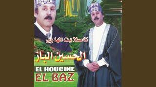 lahocin El Baz