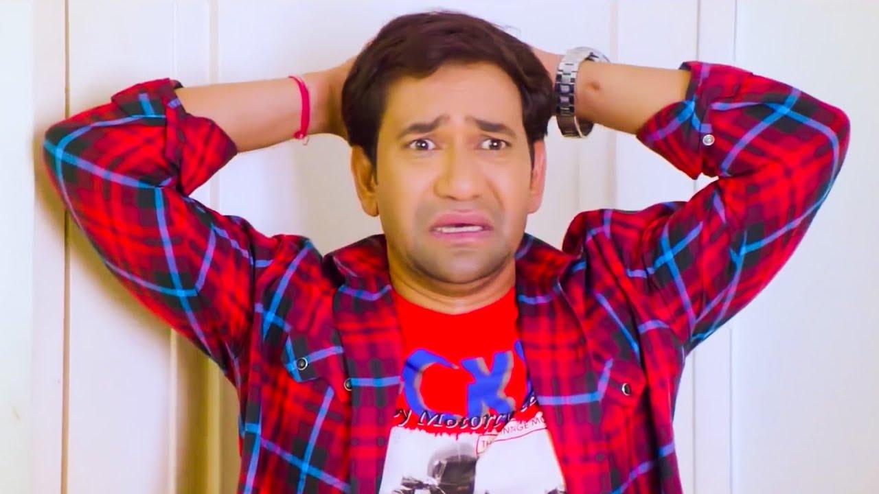 निरहुआ हुए कमरे बंद #Nirahua Comedy Dhamaka | Bhojpuri Video 2021