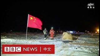 中國嫦娥五號返回器成功降落內蒙古- BBC News 中文 - YouTube