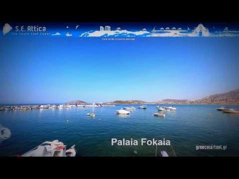 S.E. Attica - play tour Video by Greecevirtual