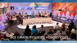 "Надежда Кадышева и Александр Костюк в программа ""Дешево и сердито"""