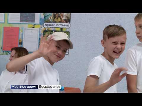 Видео: в Кузбасское Президентское кадетское училище поступают из Москвы и с Камчатки