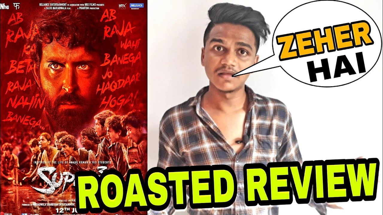 Super 30 trailer review by Suraj Kumar | Roasted Review |