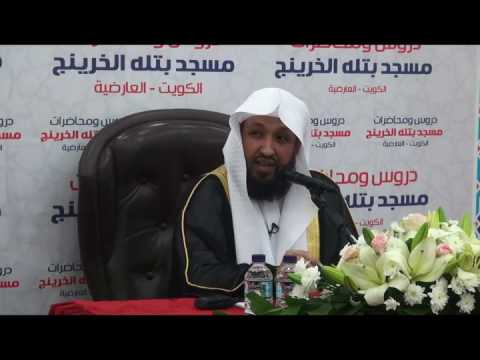 حق المسلم على المسلم للشيخ د حسن بخاري