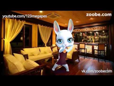 Zoobe Зайка Куда ж ты денешься - Как поздравить с Днем Рождения