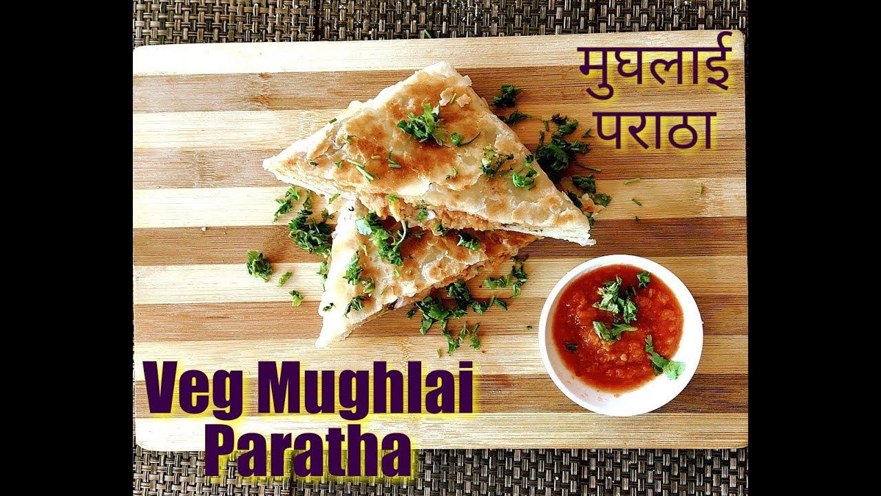 Mughlai paratha recipevidyas cookbook paratha recipeveg mughlai mughlai paratha recipevidyas cookbook paratha recipeveg mughlai paratha forumfinder Choice Image