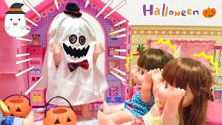 メルちゃん ハロウィン おばけ コスチューム / Mell-chan Doll Halloween Trick or Treat , Halloween Costume thumbnail