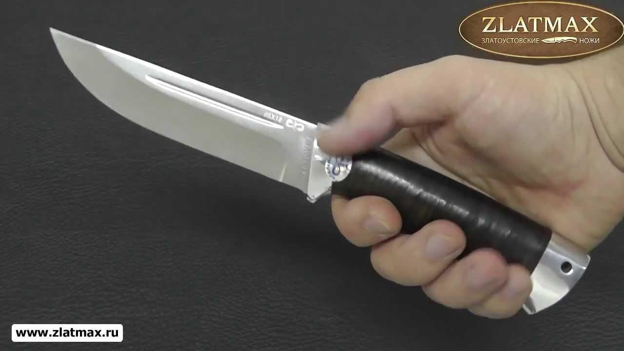 Видео Нож Бекас (95Х18, Наборная кожа, Алюминий)