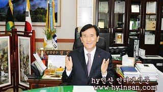 함양영상 인산인터넷신문창간 임창호군수 축사 16hyin…