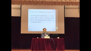 Publication Date: 2018-06-11 | Video Title: 17-18年度第二次道化教育講座