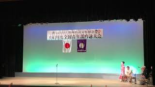 2019.3.24.関西吟詩文化協会総本部青年部全国大会にて(アングル①)