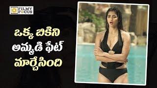 Pooja Hegde Bikini in DJ Movie Grabbed Movie Offers with Mahesh Babu, NTR - Filmyfocus.com