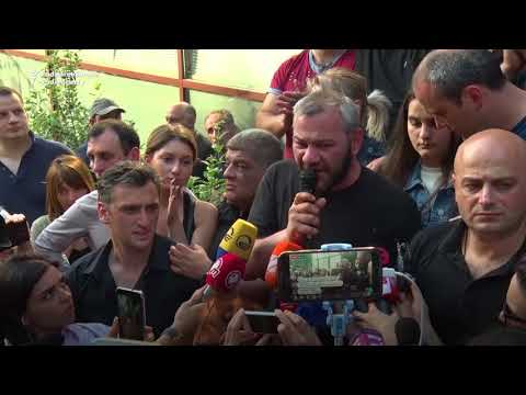 Georgians Demand Government Resign Over Teenage Killings