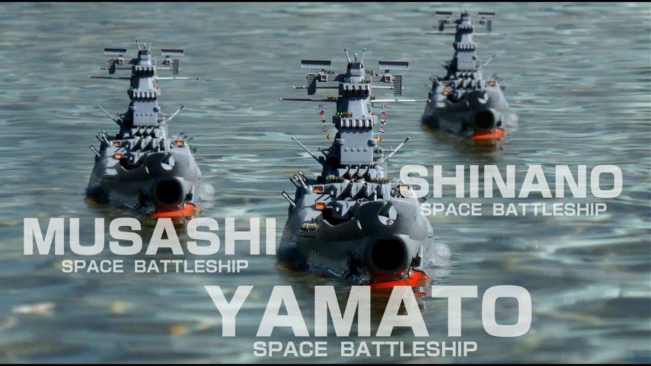 国連宇宙海軍 超弩級宇宙戦艦 『...