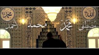 Geeflow - Sefaat Ya Rasulallah feat. FERMAN (Official HD  2012) Resimi