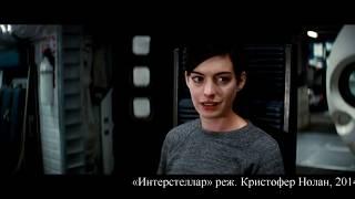 Фильмы про космос, которые должен увидеть каждый