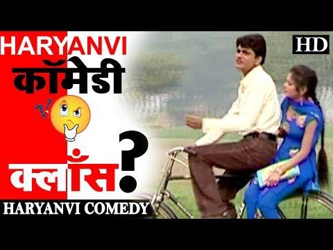 कॉमेडी KA धमाका  - Comedy - DHAKAD CHHORA Uttar Kumar || ASAR MOVIE 2017 || Haryanvi Comedy