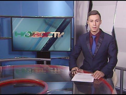 Новости Ненецкого округа от 15.08.2018 года
