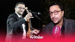 حصري..نجم الشعبي عبد الله الداودي يتهكم على الوداد البيضاوي ويخرج عن صمته بشأن موقفه