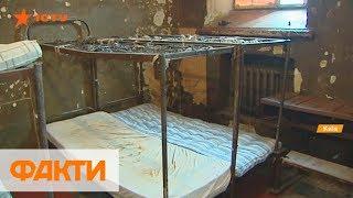 Ремонт делали заключенные. Как обновили Лукьяновское СИЗО