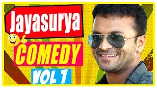 Jayasurya Comedy Scenes | Nallavan | Immini Nalloraal | Janapriyan | Sankaranum Mohananum