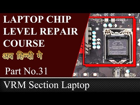 Repair DELL Latitude E6540 Laptop Motherboard and Fan