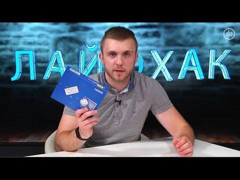 Как отправить лекарства на украину из россии