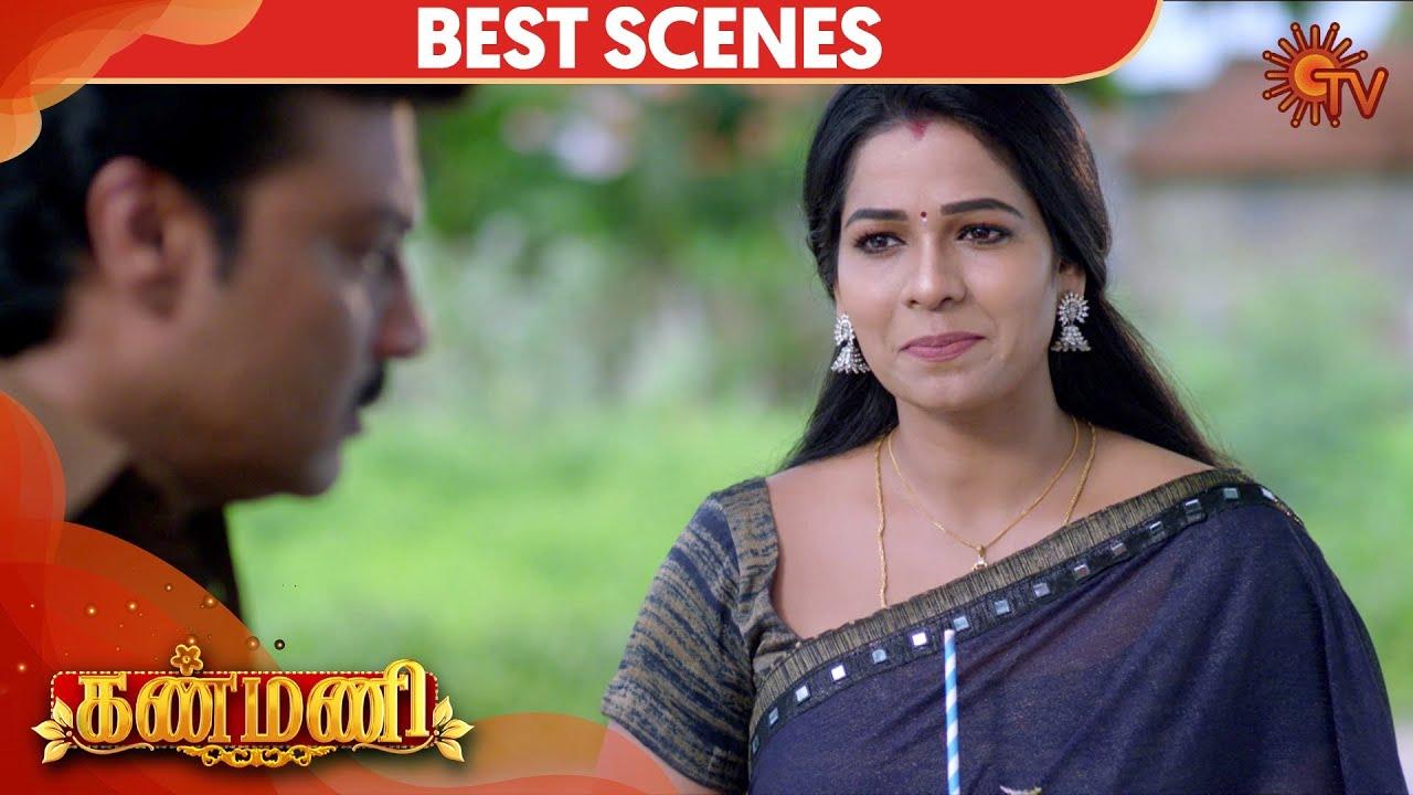 Download Kanmani - Best Scene | 17 September 2020 | Sun TV Serial | Tamil Serial