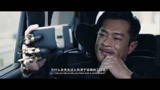 Hong Kong Action Movies 2020 Best Chinese Action Movies Full Length EnglishSUB @tigerkh