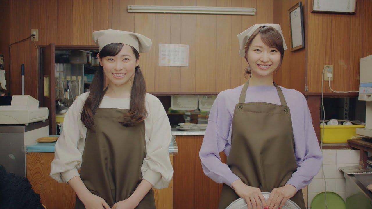 福原遥×戸松遥 「It's Show Time!!」MV