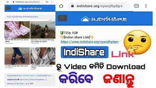 IndiShare link ରୁ Video କମିତି Download କରିବେ ଜନ୍ତୁ | Full Explain Abhishek Mohapatra by Abhi Chip