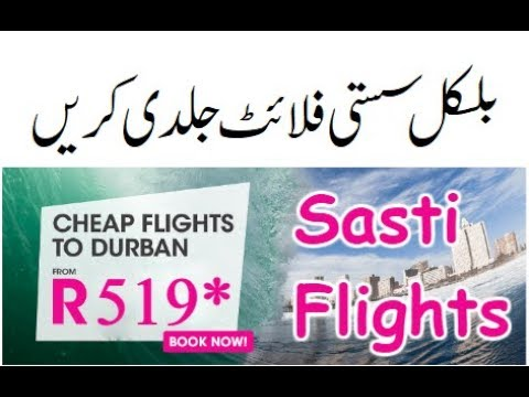 Book Online Ceap Flights Nas Airline Saudi Arabia - YouTube