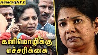 BJP Tamilisai warns kanimozhi Comment | Neet 2018 Tamil