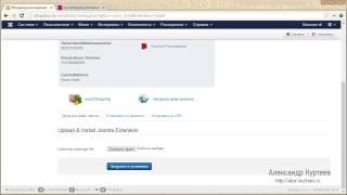 Прибыльный интернет магазин за 3 дня.mp4