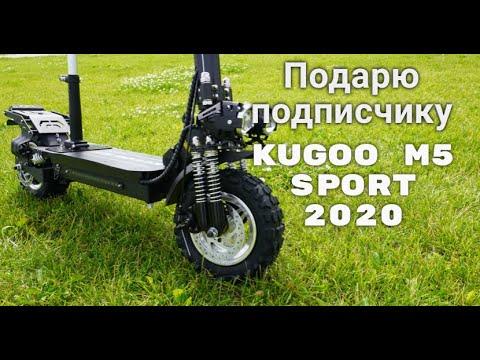 ПОДАРЮ ПОДПИСЧИКУ!!! Распаковка и обзор Kugoo M5 Sport 2020