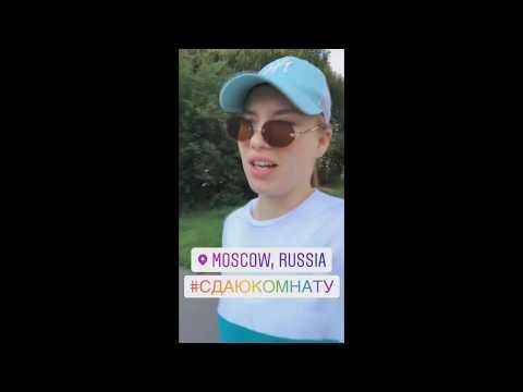 ПАЦАНКИ 3. Анна Горохова - 26-31.07.2019 [ INSTA STORIES ]