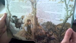 Сказка братьев Гримм Собака и воробей