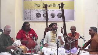 Dinamani Vamsha by Rithvik Raja with RKS, UKS, Karthick