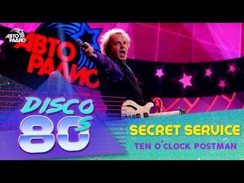 Secret Service - Ten O'Clock Postman (Дискотека 80-х 2015, Авторадио)