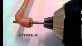 видео Горелка для газопламенной пайки своими руками